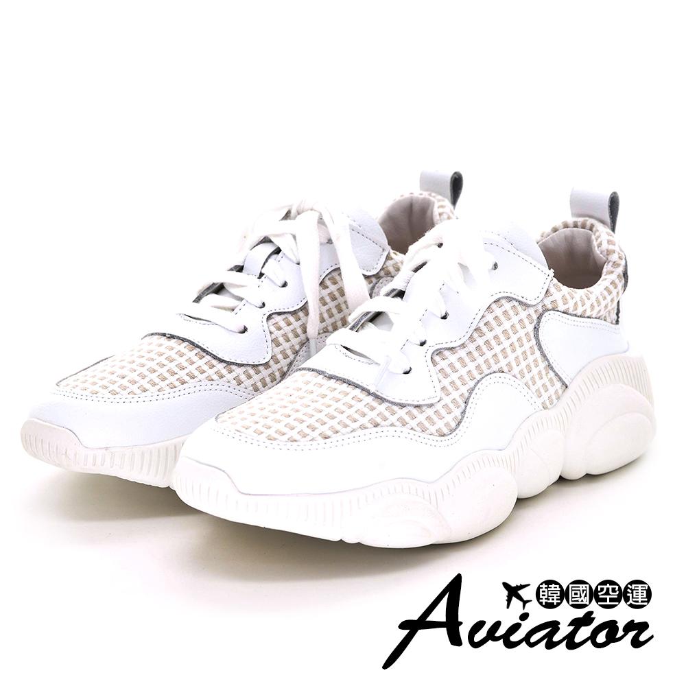 Aviator韓國空運-全球熱銷透氣針織老爹鞋-白