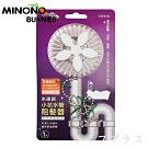 米諾諾小花水管阻髮器-4入