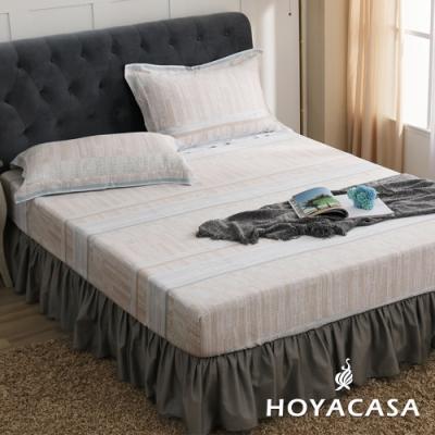 HOYACASA塞哥維亞-A版 加大親膚極潤天絲床包枕套三件組