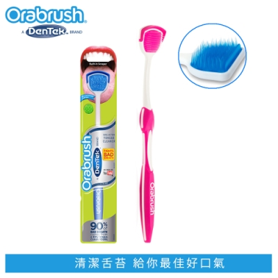 DenTek Orabrush得牙適OB舌苔刷-粉色
