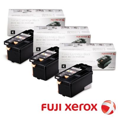 FujiXerox CT201591 原廠黑色標準高容量碳粉 3支超值組合