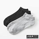 JEEP 舒適休閒隱形襪-二雙一組(灰、黑)