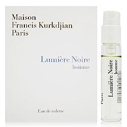 MFK Lumiere Noire黑黯之光男性淡香水 針管2ml(法國進口)