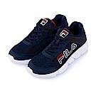 FILA男性慢跑鞋-丈青 1-J526S-331