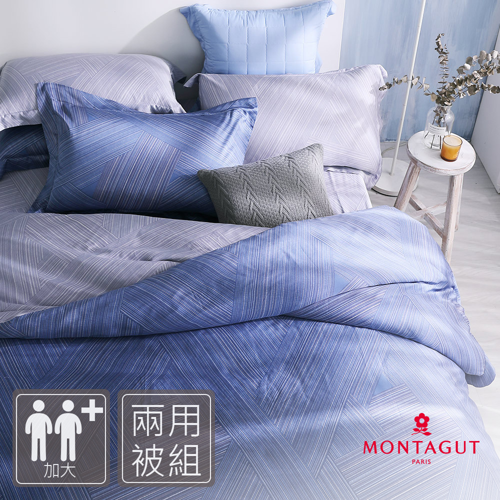 MONTAGUT-質感藍調-100%天絲-四件式兩用被床包組(加大)