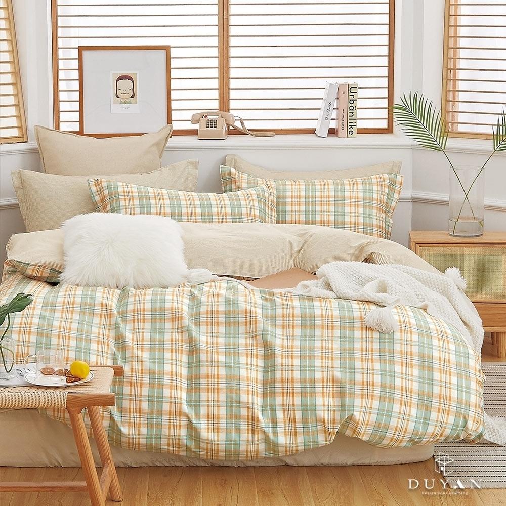 (買一送一)DUYAN竹漾-100%精梳純棉-單/雙/大床包枕套組-多款任選 台灣製 product image 1