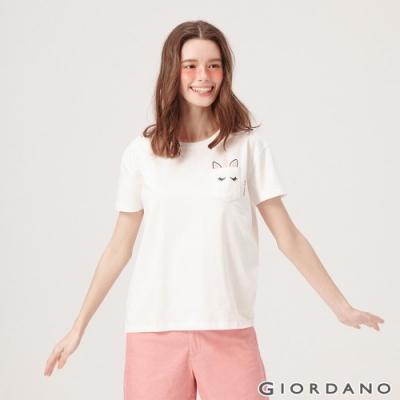 GIORDANO 女裝夢幻獨角獸系列純棉寬版口袋T恤-01 皎雪