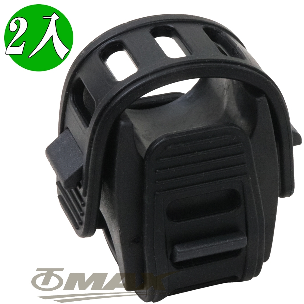OMAX快拆萬用自行車燈夾B01-2入-快