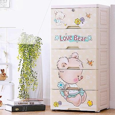 【日居良品】45面寬粉漾小熊五層玩具衣物收納櫃-DIY附輪附抽