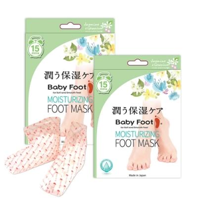 Baby Foot 寶貝腳14植粹保濕修護3D立體足膜(茉莉花香)X2