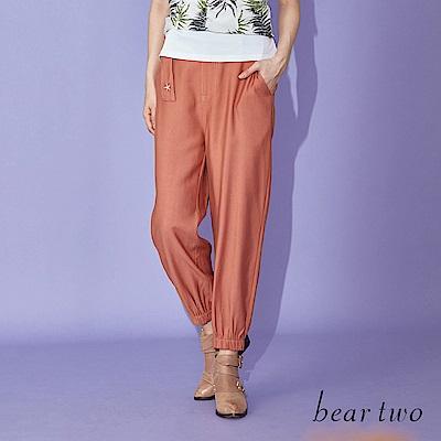 beartwo 波西米亞休閒燈籠縮口褲(深藍色)