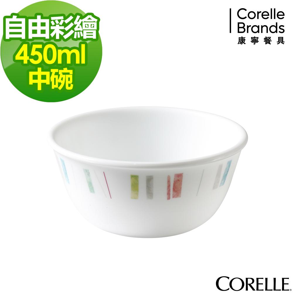 CORELLE康寧 自由彩繪450ml中式碗