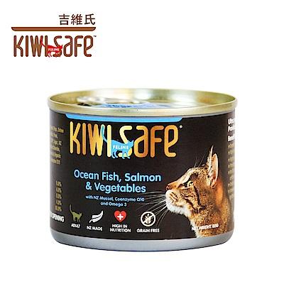 吉維氏 KIWI SAFE 天然無榖主食貓罐 (海魚 鮭魚 南瓜 蔬菜)(185g/罐)