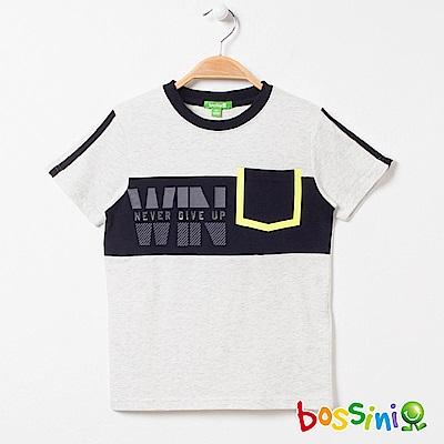 bossini男童-短袖圓領上衣01淡灰