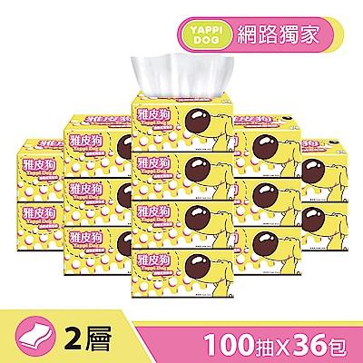 YapeeDog雅皮狗抽取式衛生紙100抽x36包/箱(黃色)