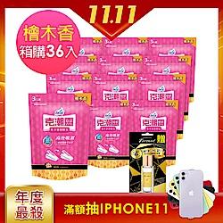 克潮靈 集水袋補充包400ml-檜木香(箱購)
