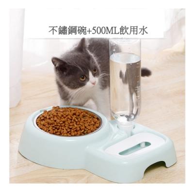 寵愛有家-便利寵物用飲水餵食二用套件(寵物飲水餵食器)