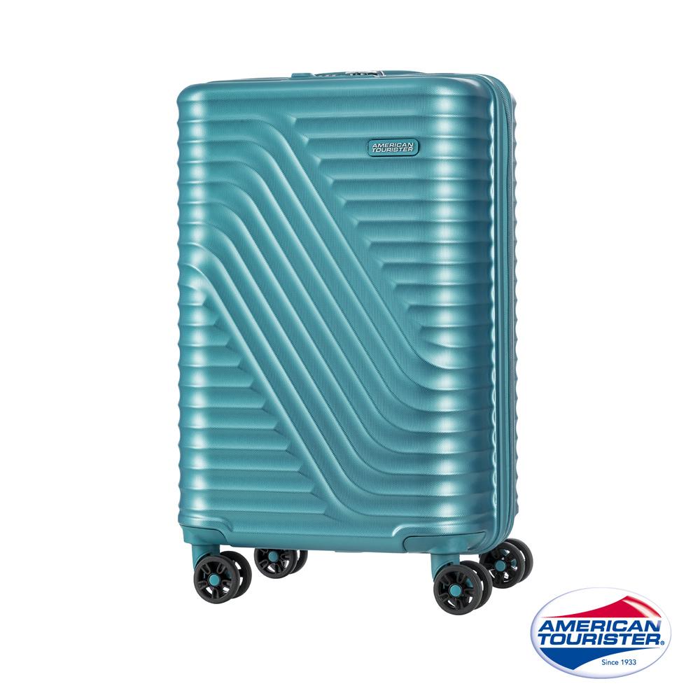 AT美國旅行者20吋High Rock流線硬殼TSA登機箱(湖水藍)