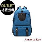 Aimer La Rue 極簡個性旅遊休閒雙肩後背包(藍色)(絕版出清)