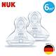 德國NUK-寬口徑矽膠奶嘴2入-2號一般型6m+ product thumbnail 1