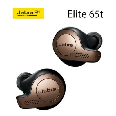 Jabra Elite 65t 真無線藍牙耳機 免持通話 IP55防水