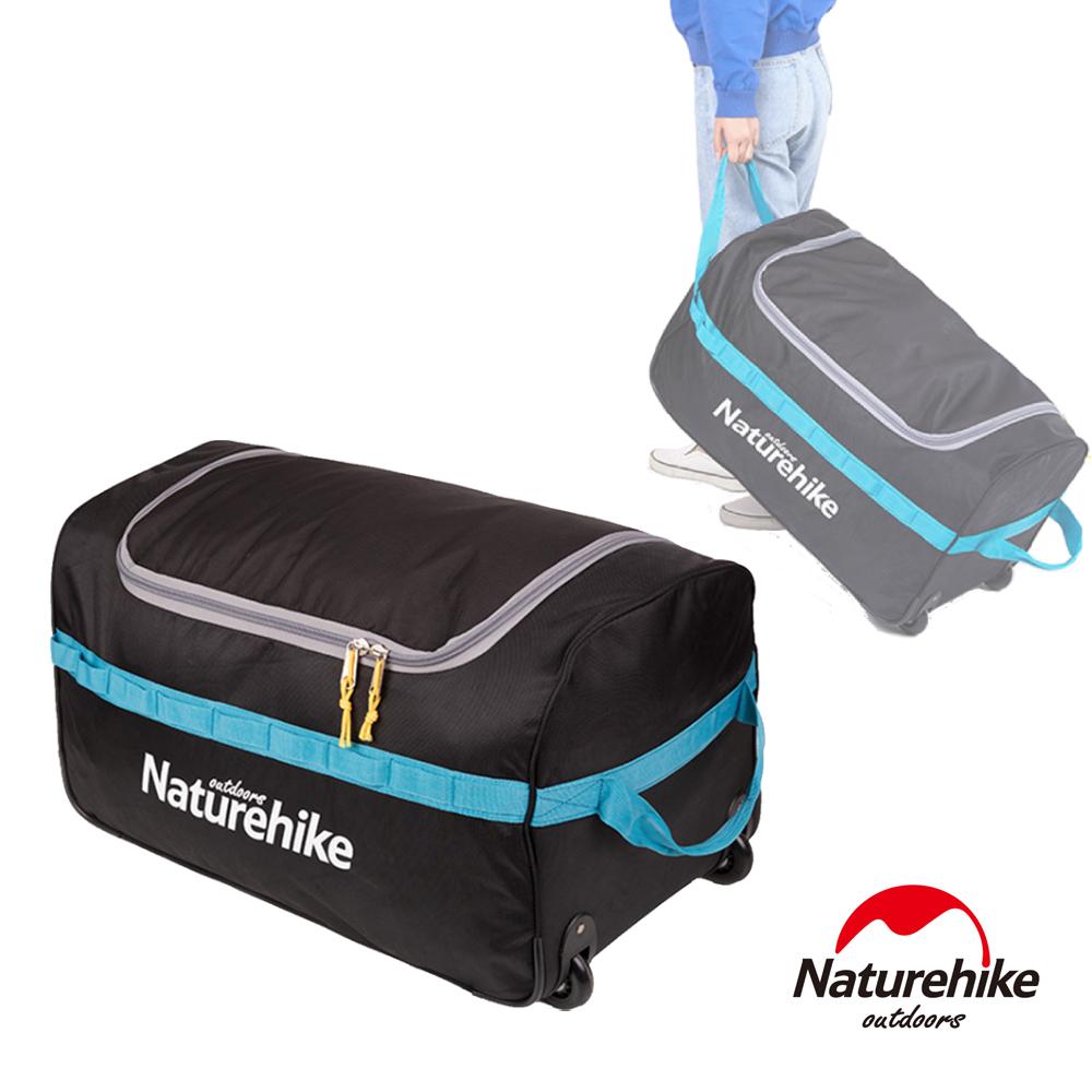 Naturehike 大容量可折疊附滾輪行李袋 收納包 110L 酷黑
