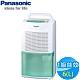 Panasonic國際牌 6L 1級機械式環保除濕機 F-Y12ES product thumbnail 1