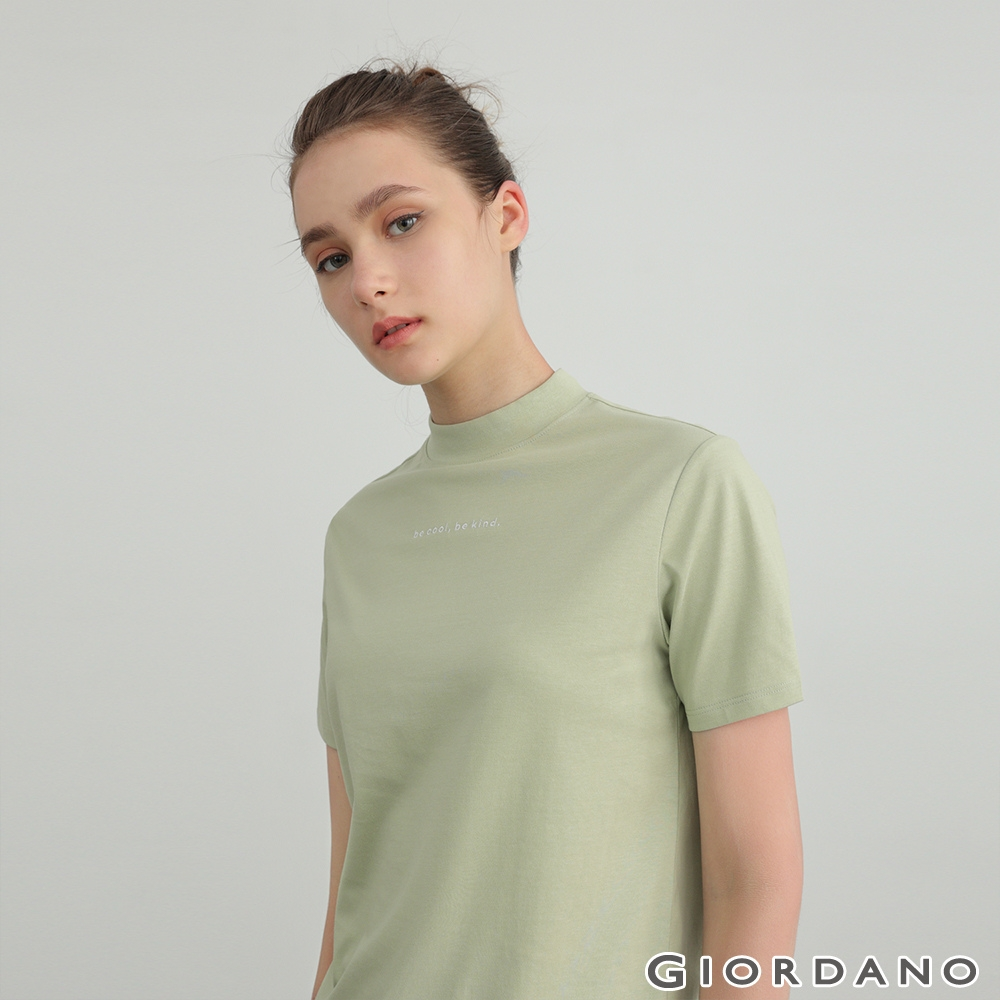 GIORDANO 女裝冰氧吧微高領短袖T恤 - 56 沼澤綠