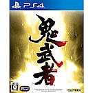 (預購)鬼武者 Onimusha -- PS4  亞洲 中文版