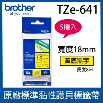 【5入組】brother 原廠護貝標籤帶 TZe-641 (黃底黑字 18mm)