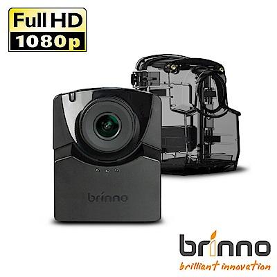 brinno 縮時攝影相機TLC2020+防水防塵殼ATH1000