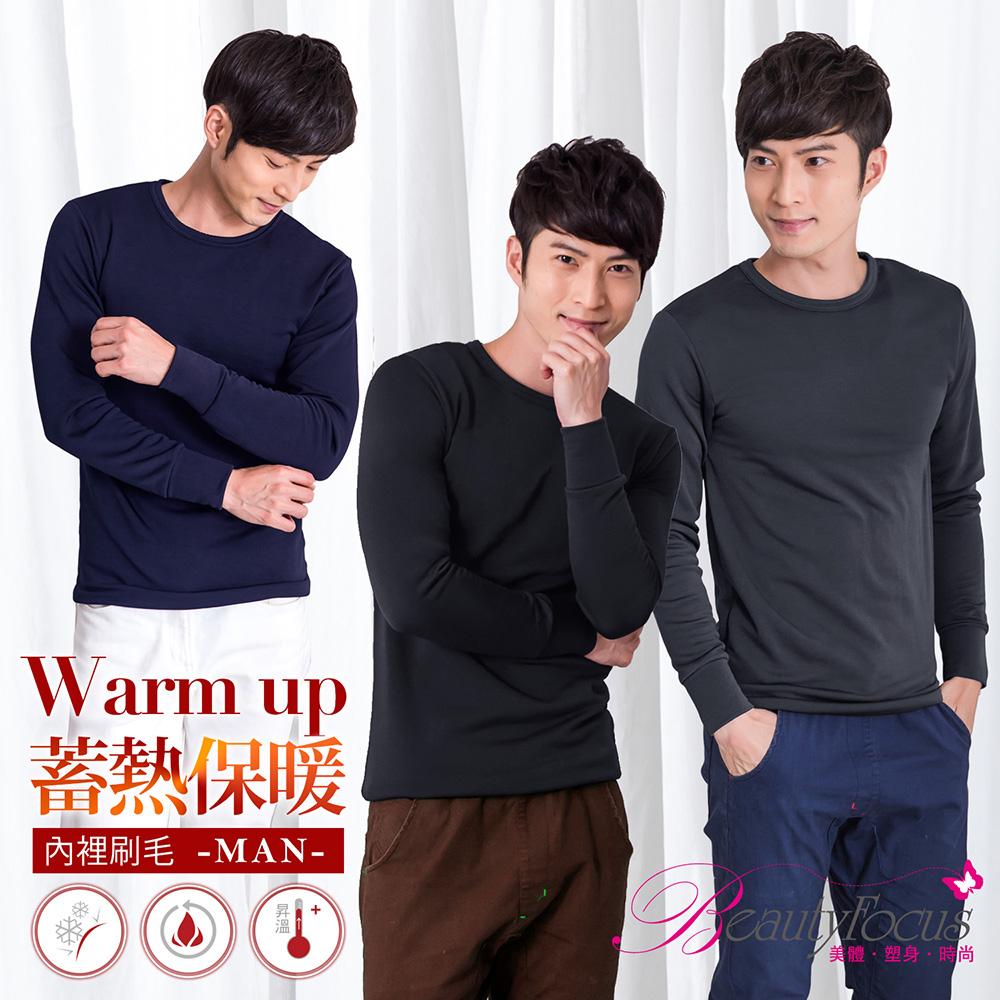 [團購]BeautyFocus 男圓領刷毛蓄熱保暖衣(6入)