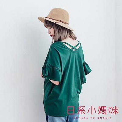 日系小媽咪孕婦裝-韓製孕婦裝~美背交叉荷葉袖百搭上衣 (共六色)
