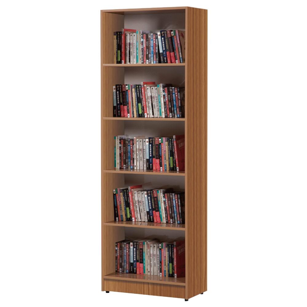 文創集 蘿倫環保2尺塑鋼開放式書櫃(八色)-60x31x180cm-免組