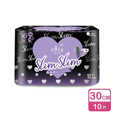 [每筆訂單限購1入]日本大王elis愛麗思 Slim Slim輕柔動感夜用超薄衛生棉30cm(10片)