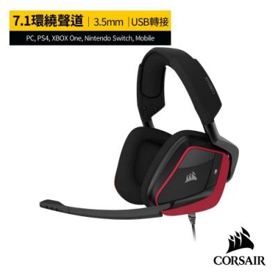 【CORSAIR海盜船】VOID ELITE SURROUND 7.1環繞聲電競耳機櫻桃紅