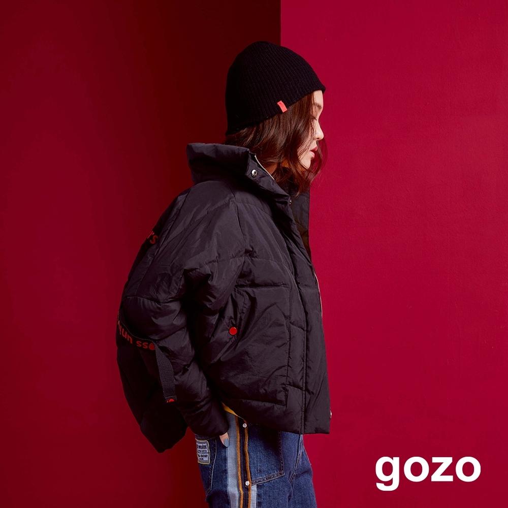 gozo 90%白鴨絨立領羽絨外套 (黑色)