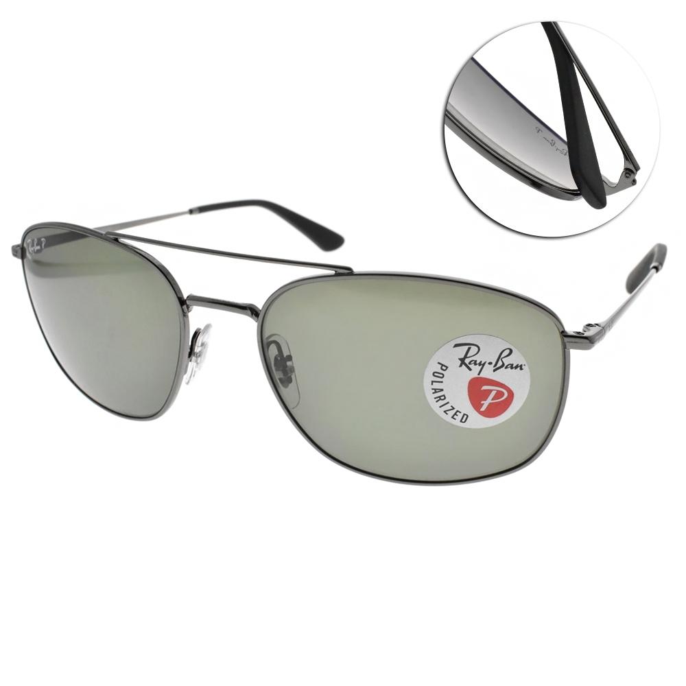 RAY BAN偏光太陽眼鏡 復古經典款/槍-綠鏡片#RB3654 0049A