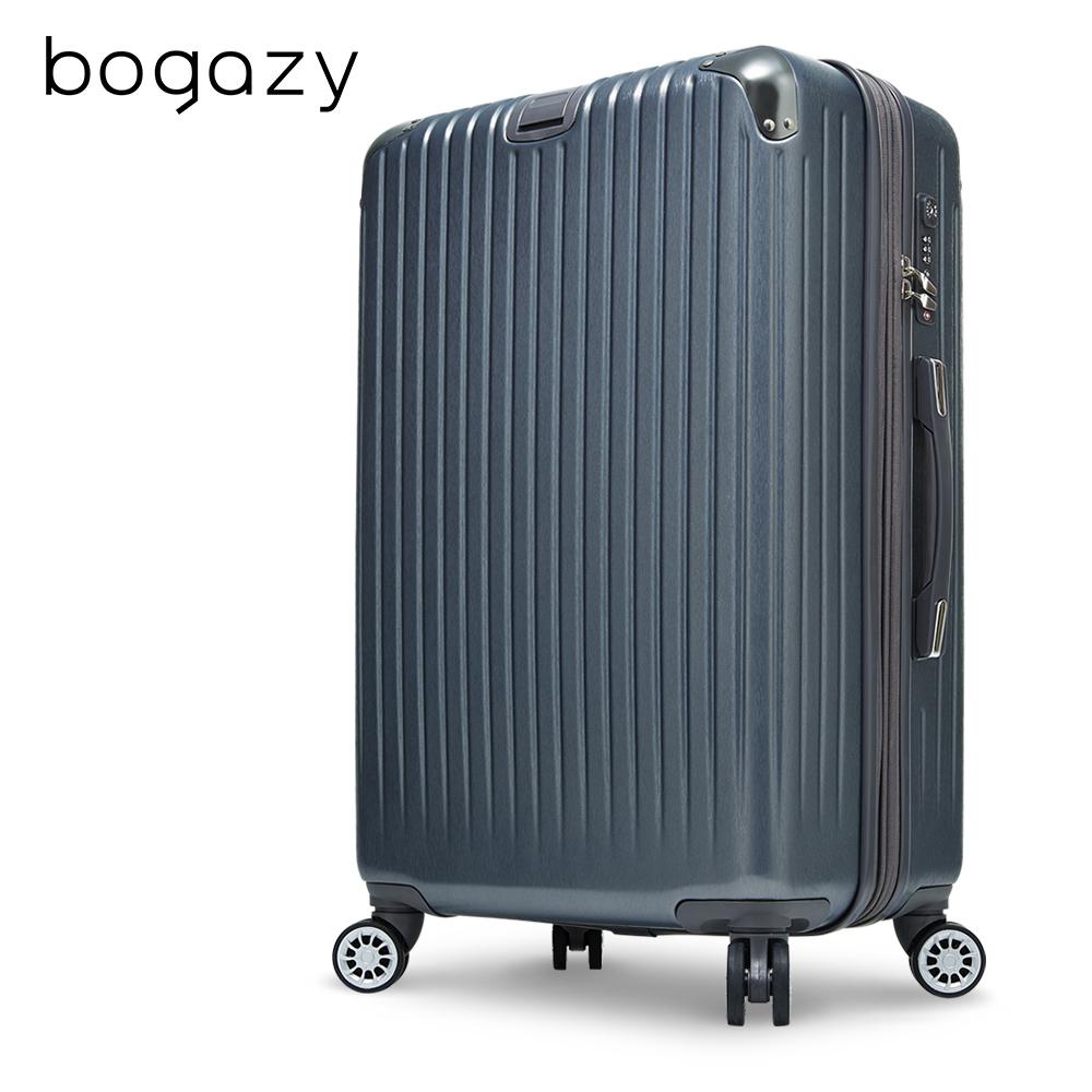 Bogazy 迷濛花語 25吋可加大行李箱(星空灰)