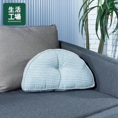 【38寵愛↗女王購物節-生活工場】極簡沐語半月形靠墊-晨光綠
