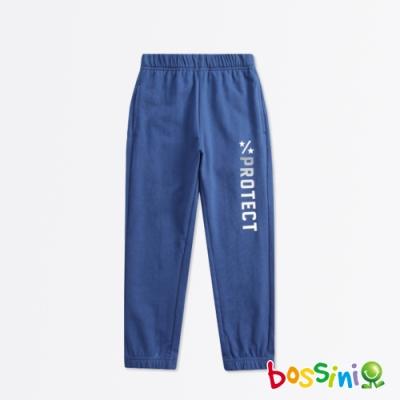 bossini男童-輕便針織束口棉褲 藍