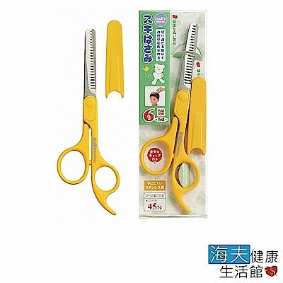 海夫 日本GB綠鐘 Baby's 嬰幼兒專用 攜帶式附套安全 理髮打薄剪刀(BA-110)