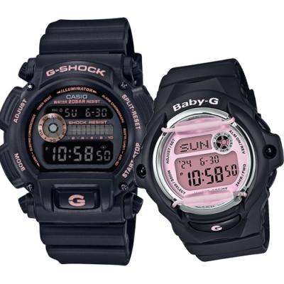 CASIO  復刻櫻花之戀電子休閒對錶(DW-9052GBX-1A4+BG-169M-1A)