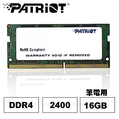 Patriot美商博帝 DDR4 2400 16GB筆記型記憶體