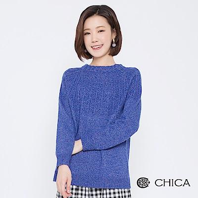 CHICA 冬日盛宴細織麻花混色針織衫(2色)