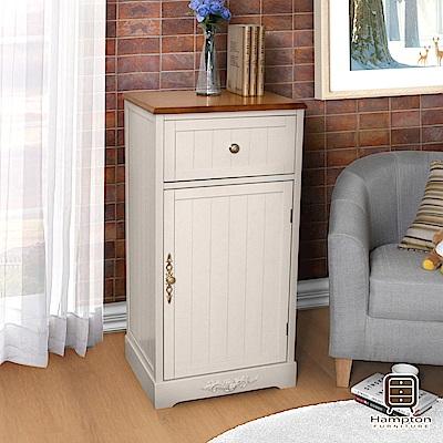 漢妮Hampton艾爾莎置物櫃-50x40x102cm