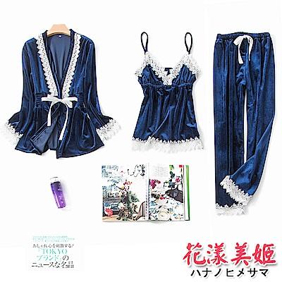 睡衣 居家三件組 長袖綁帶睡袍 吊帶睡衣 金絲絨睡衣褲(寶藍) 花漾美姬