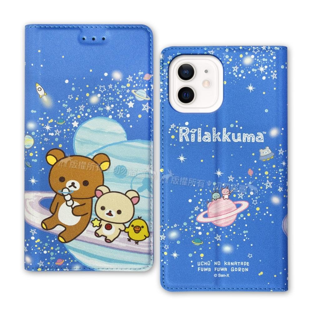 日本授權正版 拉拉熊 iPhone 12 mini 5.4吋 金沙彩繪磁力皮套(星空藍)
