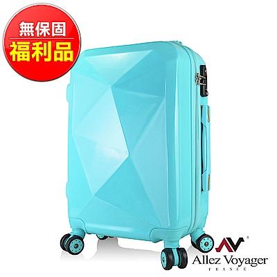 福利品 法國奧莉薇閣 24吋行李箱 PC硬殼旅行箱 純鑽系列(蒂芬妮藍)