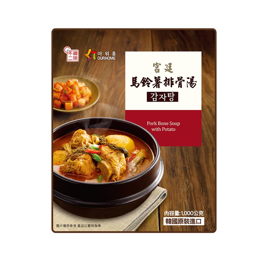韓味不二 馬鈴薯排骨湯(1kg)